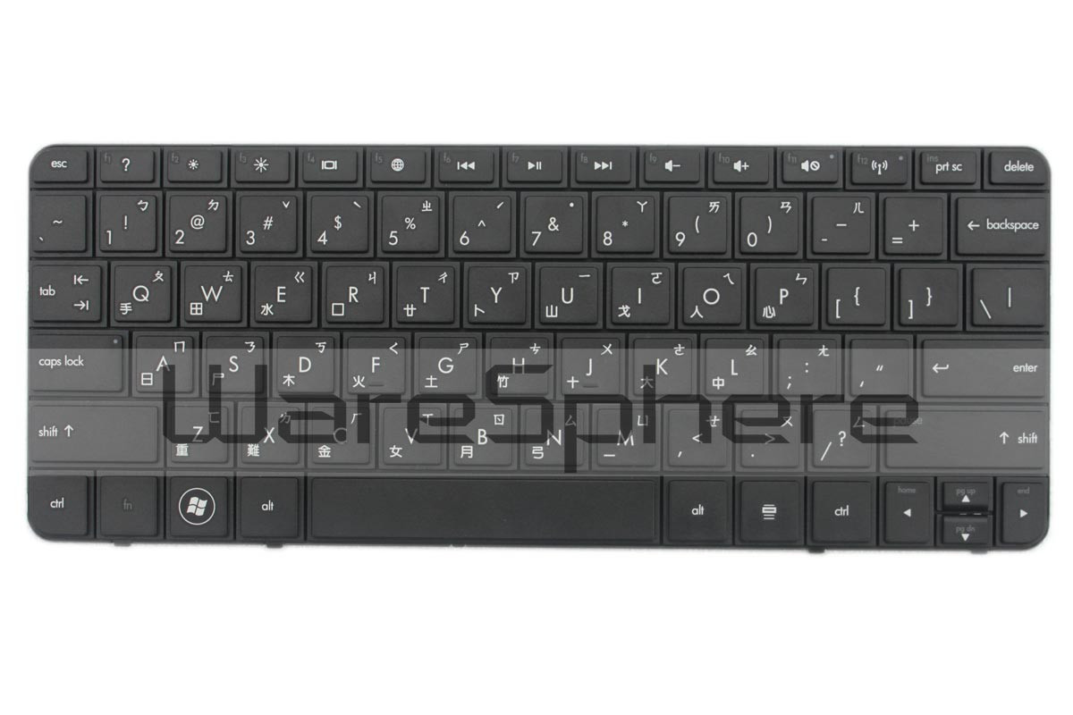 Keyboard for HP Mini 210-2000 55011VG00 Black Japan