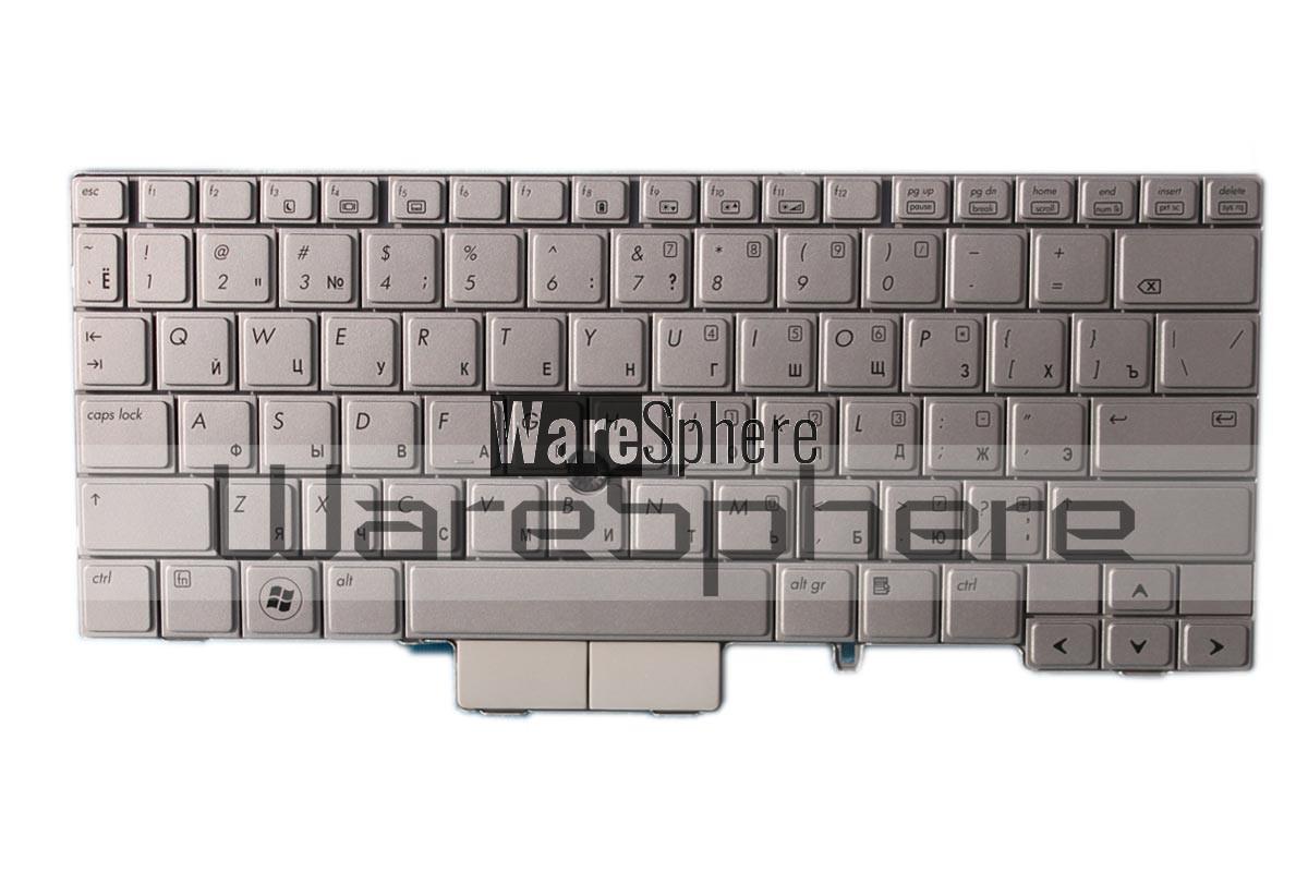 Keyboard for HP Elitebook 2740P Silver MP-09B63SU6442 Russia