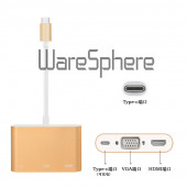 Type C to HDMI /VGA HDTV Female USB 3.1 Adapter