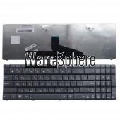 Russian laptop Keyboard for ASUS A53 A53T X53 X53C X53T X73 N73 K73 K73T A53U X53Z RU
